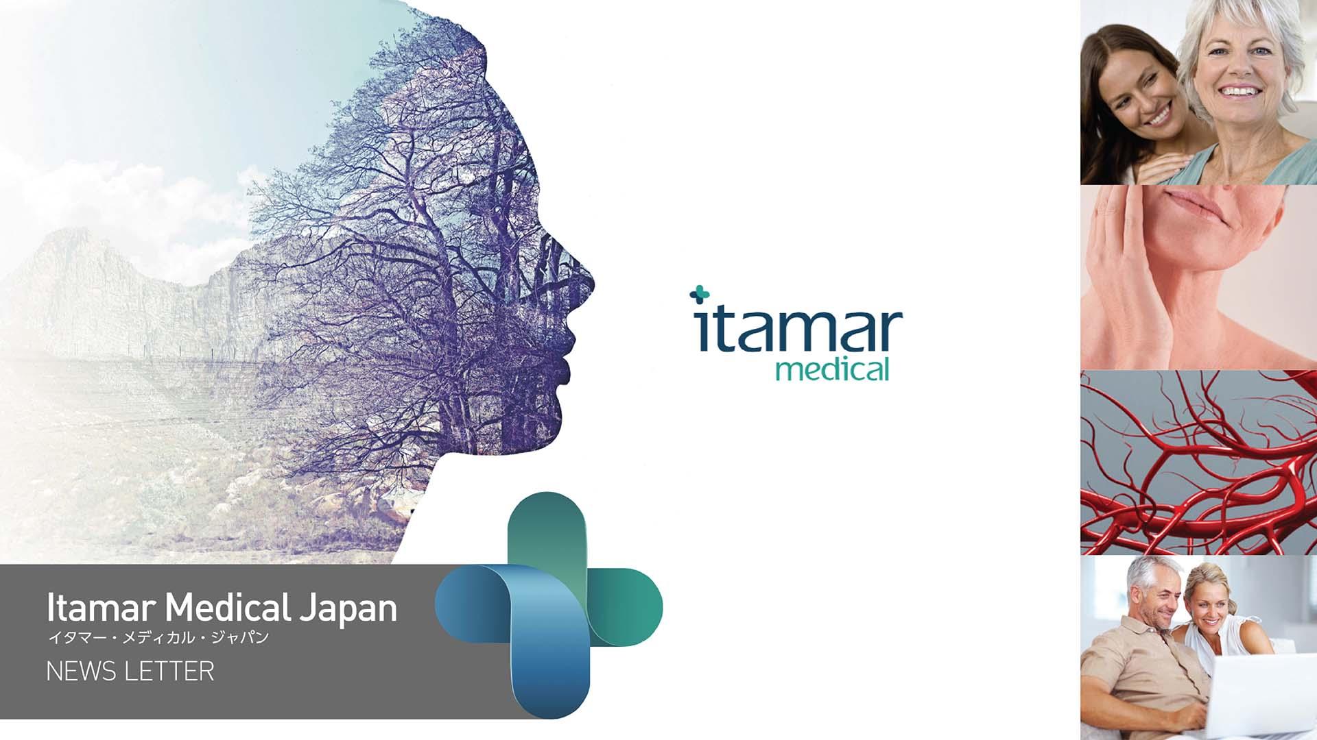 ITAMAR MEDICAL JAPAN-featured-image