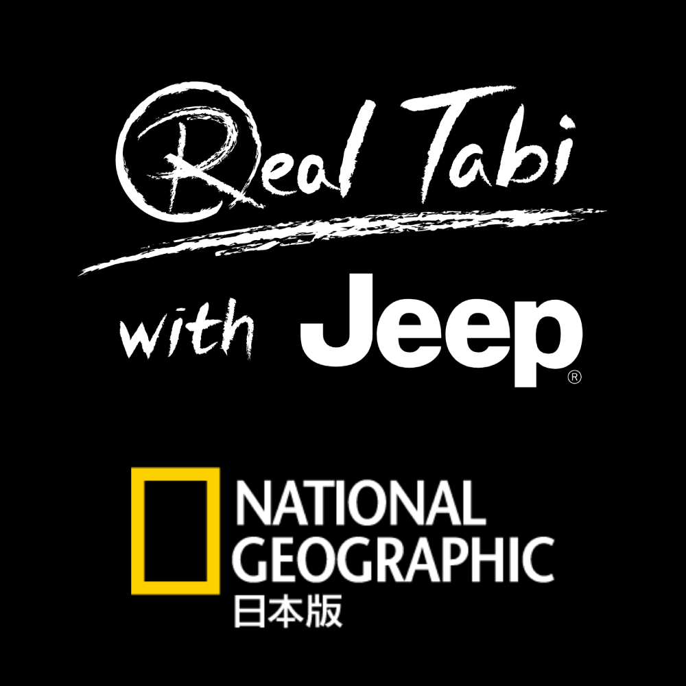 """""""Real Tabi"""" – Movie Series and Digital-featured-image"""