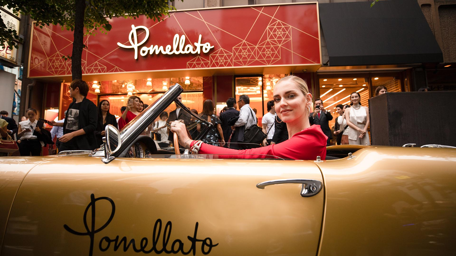 Pomellato – Ginza Boutique Opening-featured-image