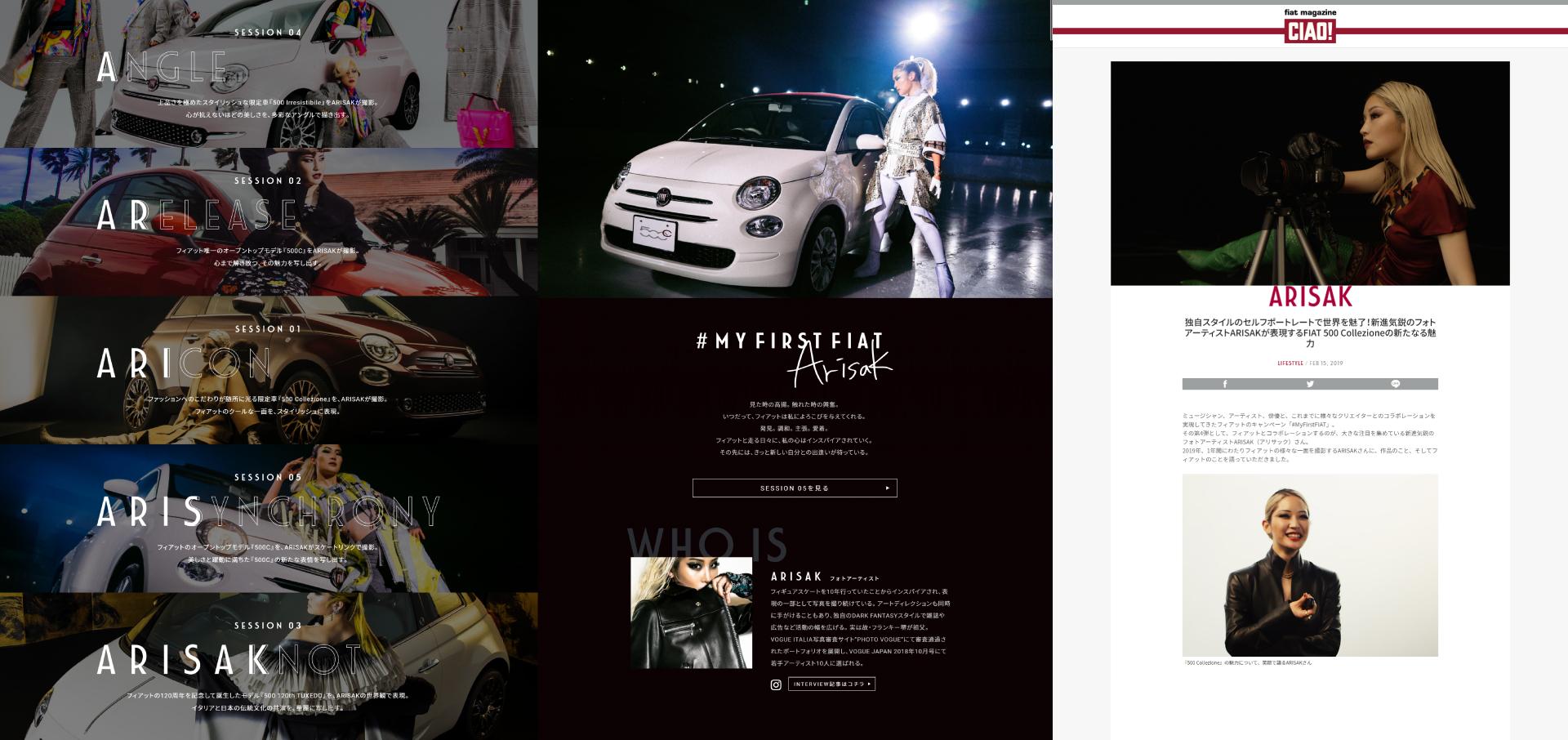 My First Fiat – Arisak-featured-image